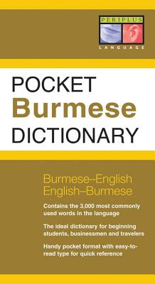 Periplus, Pocket Burmese Dictionary By Nolan, Stephen, Ph.D. (COM)